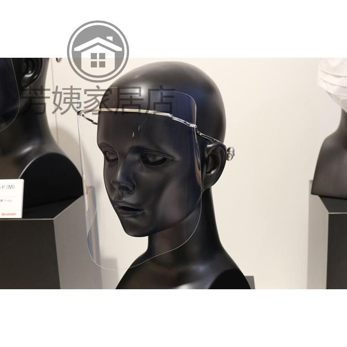 【芳姨家居店】SHARP 夏普 鈦合金 防護面罩 FG-800M :)