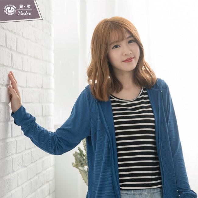 貝柔日本水潤白抗UV保濕防曬外套-海湛藍(新款)