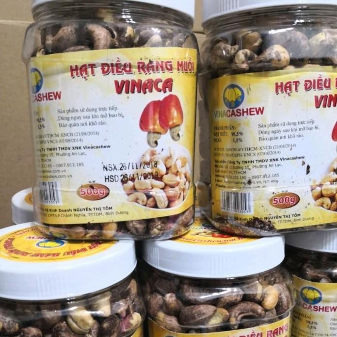 越南腰果 帶皮鹽炒 出清特賣 越南帶皮腰果 罐裝