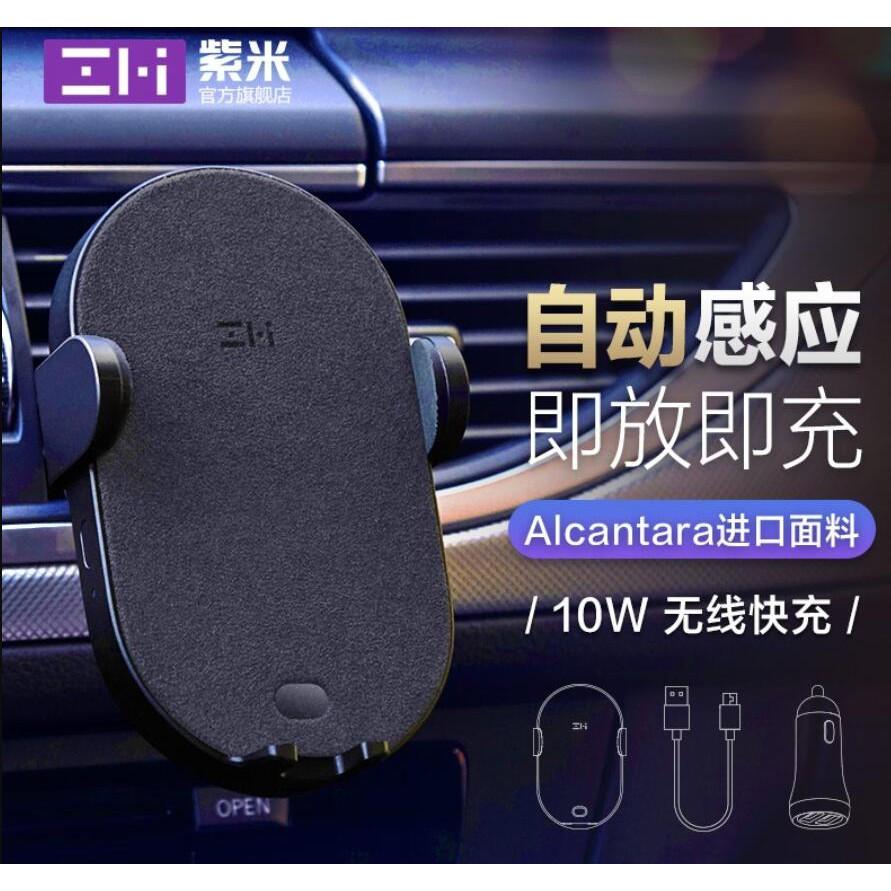 小米 無線 充電 器 通用 快 充 版
