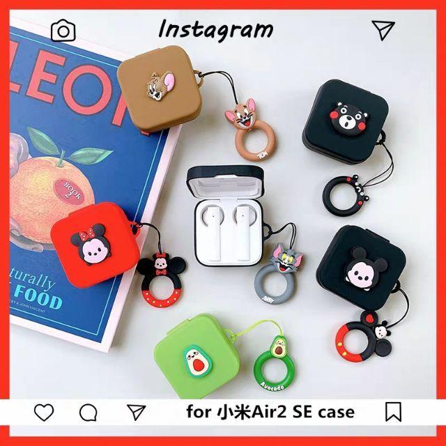 小米Air2 SE無線藍牙耳機保護套 小米air2真無線藍牙耳機充電盒air矽膠軟殼卡通米奇