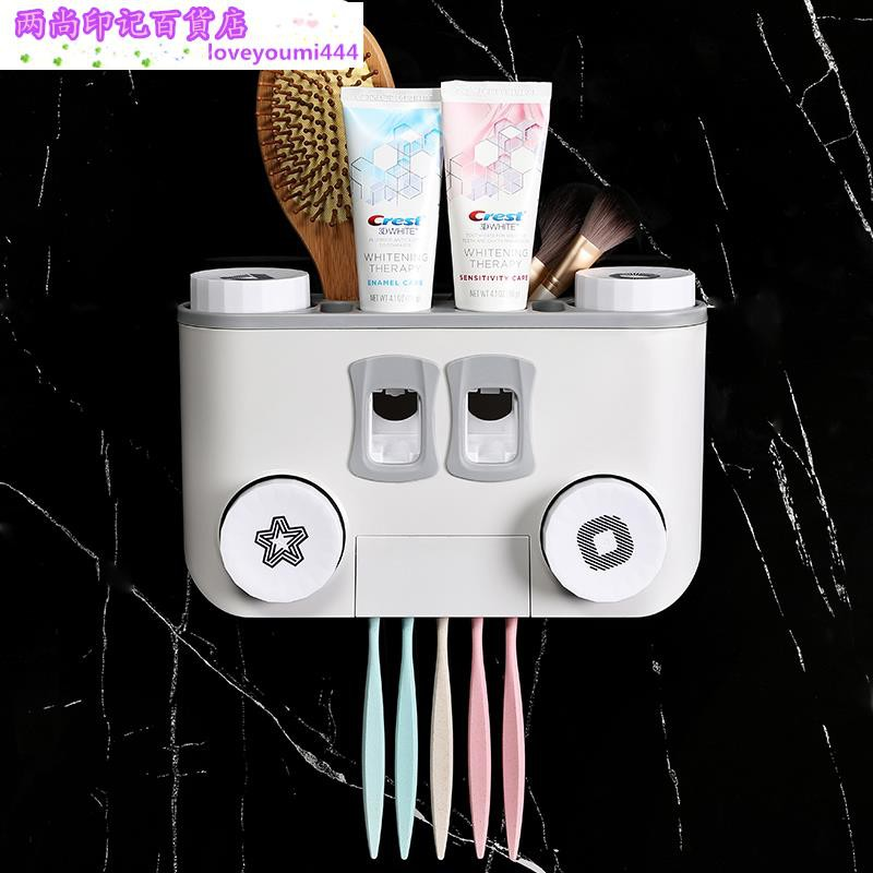 熱賣星優牙刷置物架掛墻式衛生間牙刷架免打孔刷牙杯漱口杯套裝吸壁式
