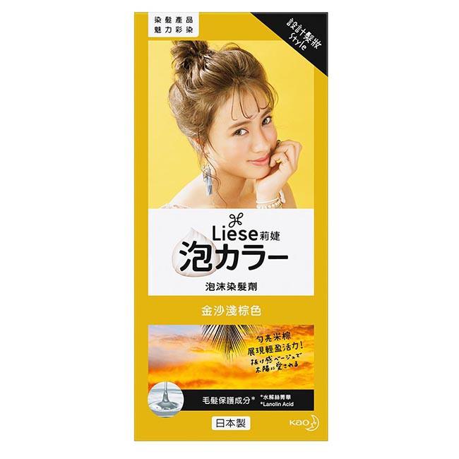 莉婕泡沫染髮劑 金沙淺棕色