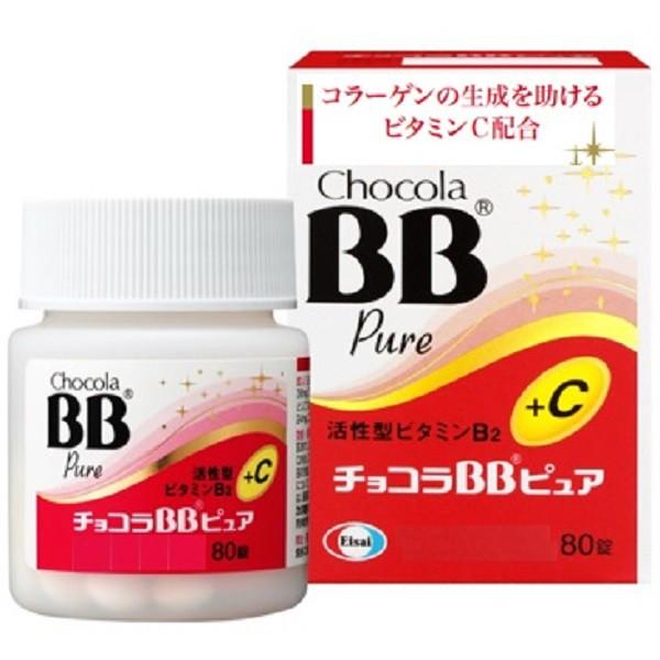 俏正美BB Pure 糖衣錠80錠【康是美】