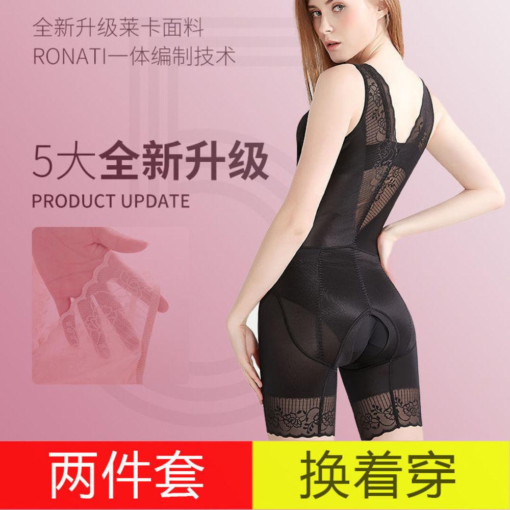 [兩件套]塑美人計美體塑身衣產後收腹提臀束腰身减肥連體瘦身衣塑身衣/瘦身衣/連身塑身衣/產後塑身衣/朔身衣