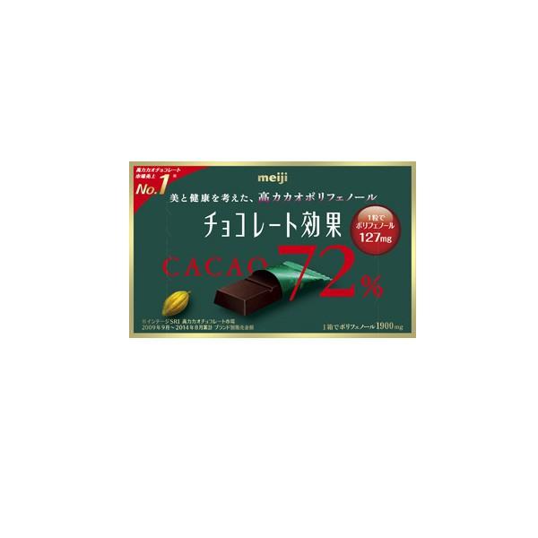 明治CACAO72%黑巧克力(盒裝)【康是美】