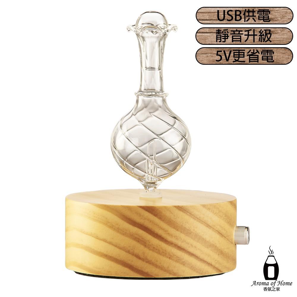 【香氛之家】圓型負離子精油擴香儀 USB電源 靜音 免加水 免加熱 完整釋放精油功效 日本生活之木 保固一年