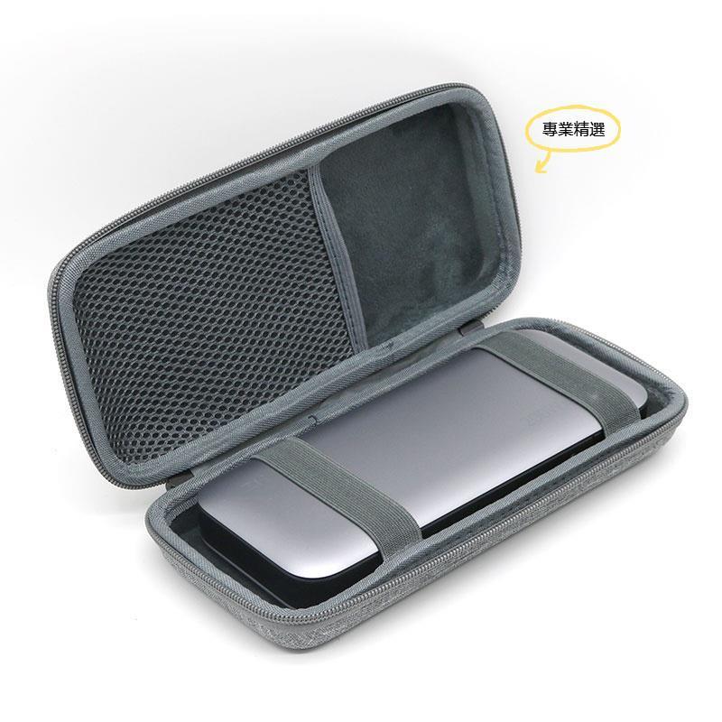 適用紫米20號移動電源收納包200W大功率25000mAh充電寶保護盒硬殼少女卡通防水精油容量收納旅行手提隨身神器多功能