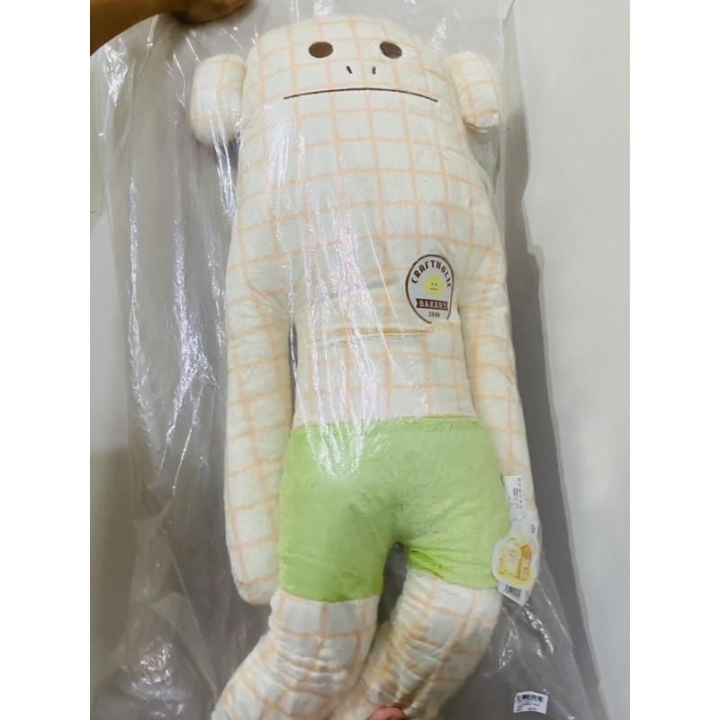 全新宇宙人 craftholic 人氣菠蘿猴大抱枕 烘焙系列