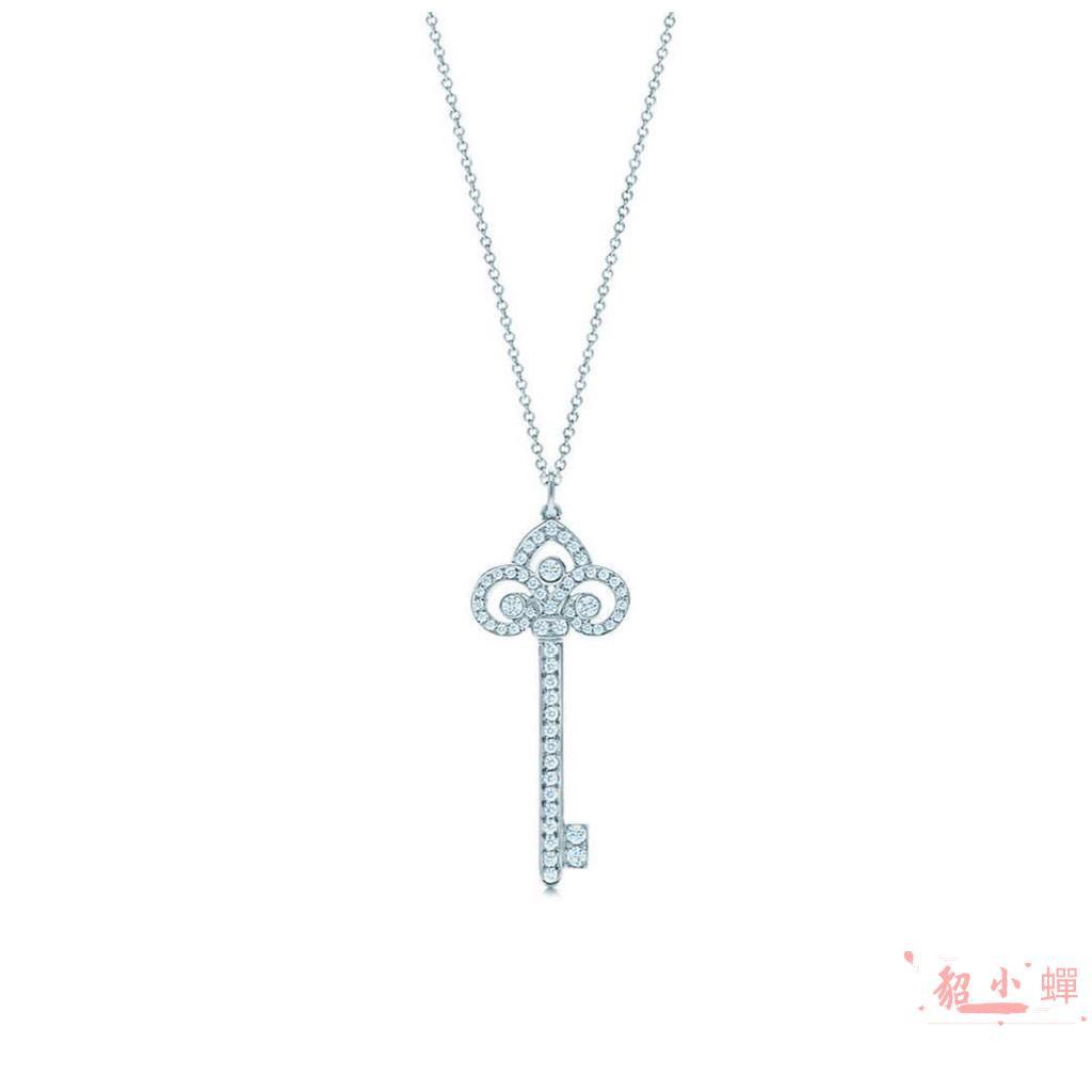 Tiffany & Co. 蒂芙尼Tiffany鑰匙項鏈 鑰匙帶鑽 925銀