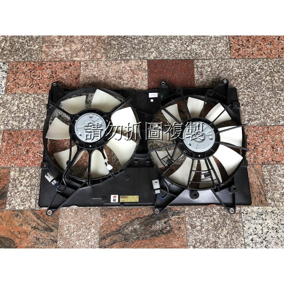 凌志 RX300 99-03 全新 散熱風扇總成 另有RX270.350 450H ES250.350 GS430 LS