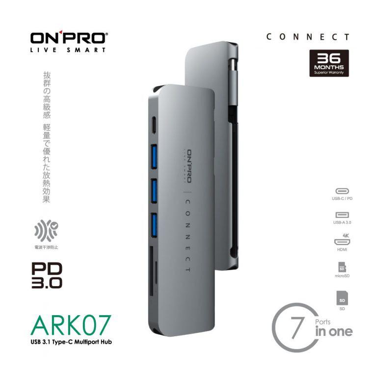 ONPRO ARK07 Type-C 7合1 擴充 多功能集線器 轉接器 讀卡機 SWITCH VGA HDMI