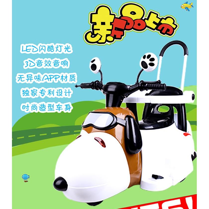 【團購網】最新高配版 二合一,手推車+電動功能 兒童電動車 可外接USB,TF,MP3 類史努比 小小兵 米奇電動摩托車