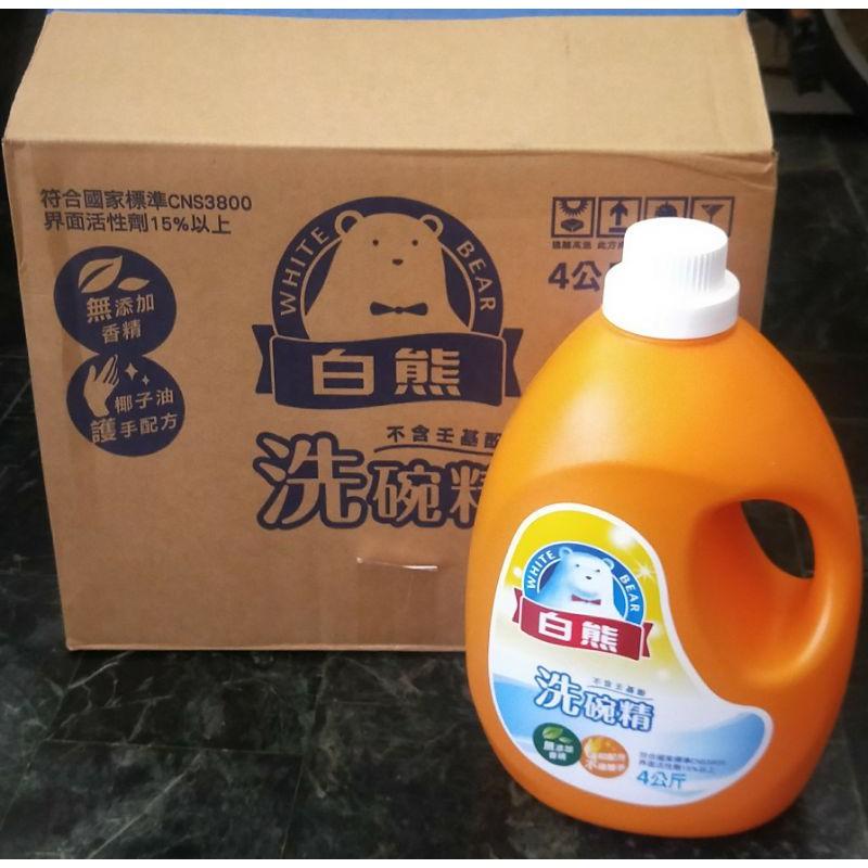 【高雄-小美】高雄左營可面交自取 白熊洗碗精 4公斤溫和配方 超商取貨限重1瓶