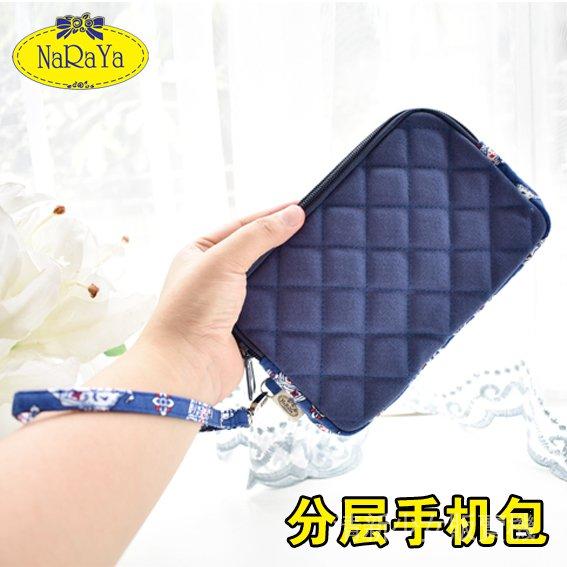 FW32 分層NCNC雙層手拿包正品泰國純棉 NARAYA 曼谷包642手機包手機包-