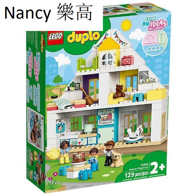 Nancy樂高💎全新 樂高 Lego 10929 Duplo 得寶 模組玩具屋f