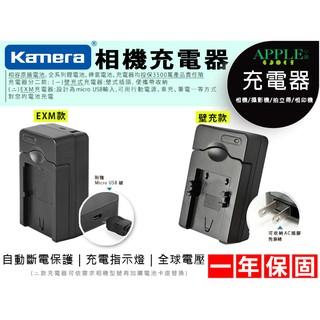 Canon NB-6L 充電器 IXUS 200 210 IS SX600 SX610 SX700 SX710HS 電池 新北市