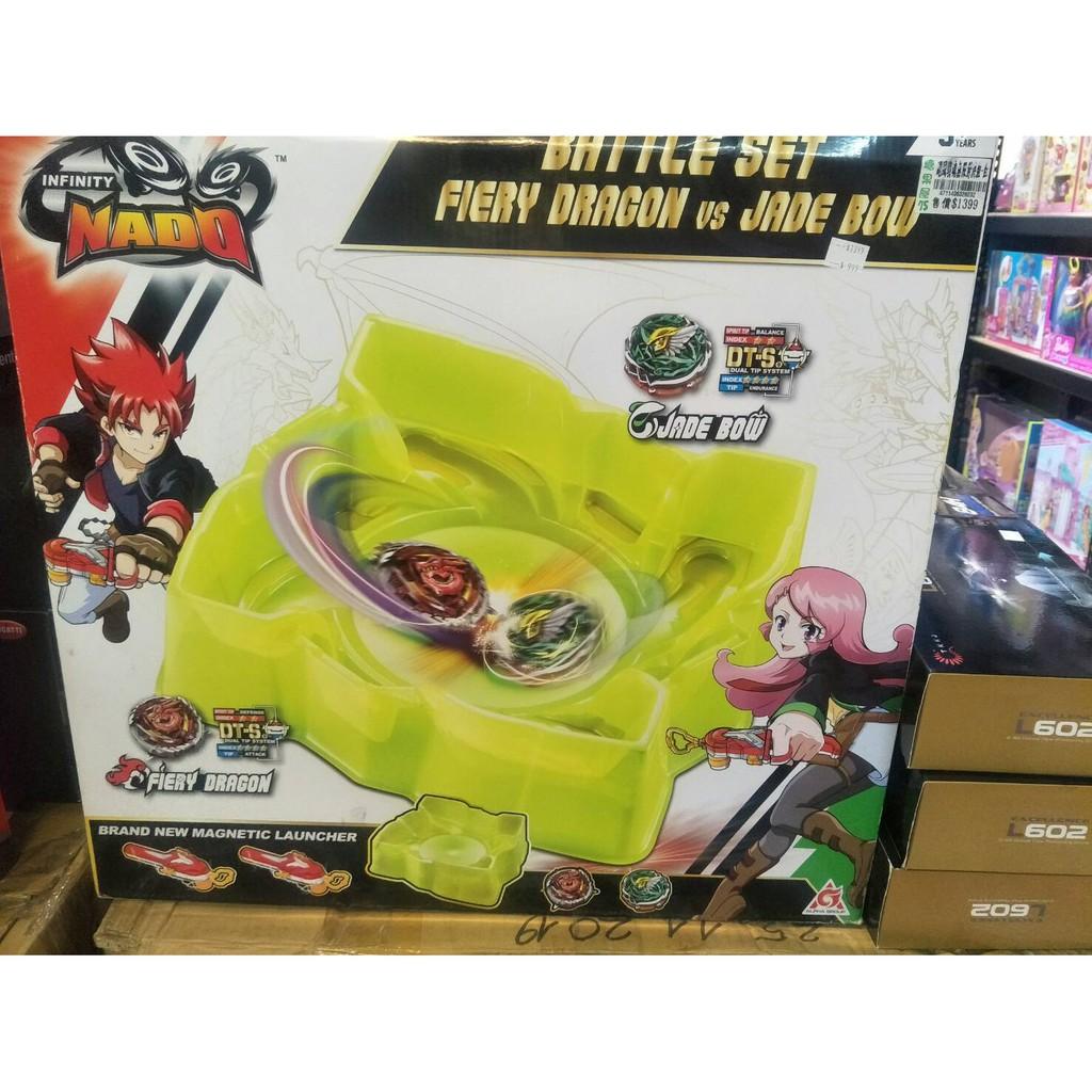 2 Kids NG盒損 颶風戰魂無限對決組-紅 對戰 戰鬥陀螺 戰鬥競技盤 原價1399