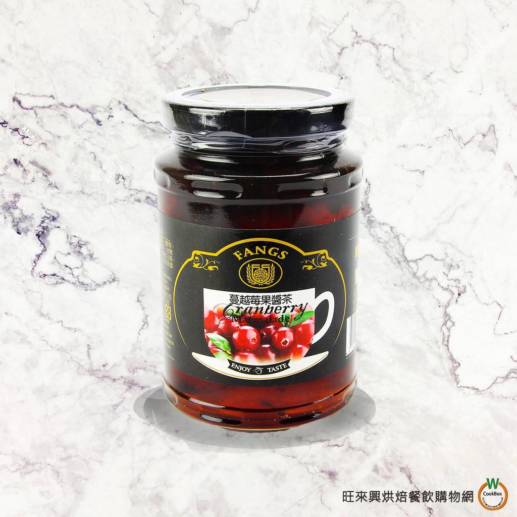 方氏蔓越莓果醬茶 400g (總重 : 670 g ) / 罐
