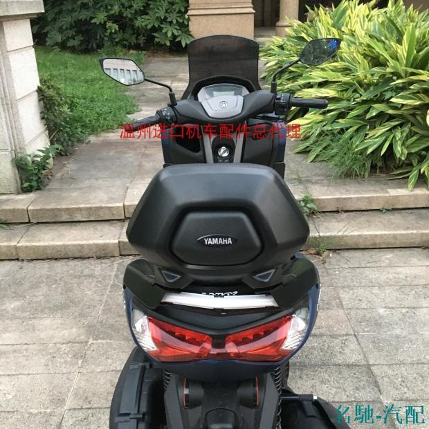 ❅熱銷款❅20-21款雅馬哈NMAX155 NMAX 改裝後靠背 靠背總成 高亮LED剎車燈/名馳-汽配