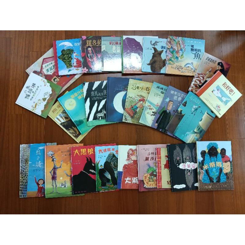 暢談國際文化出版《美麗新世代》套書 雙語繪本&CD!!