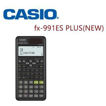 <秀>CASIO計算機工程用第二代FX-991ES PLUS(NEW) 公司貨保固二年FX-991ES PLUS 2