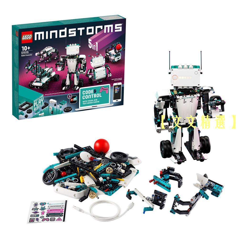 蝦皮優選:【現貨】10月新品 LEGO 樂高 51515 MINDSTORMS頭腦風暴機器人發明家