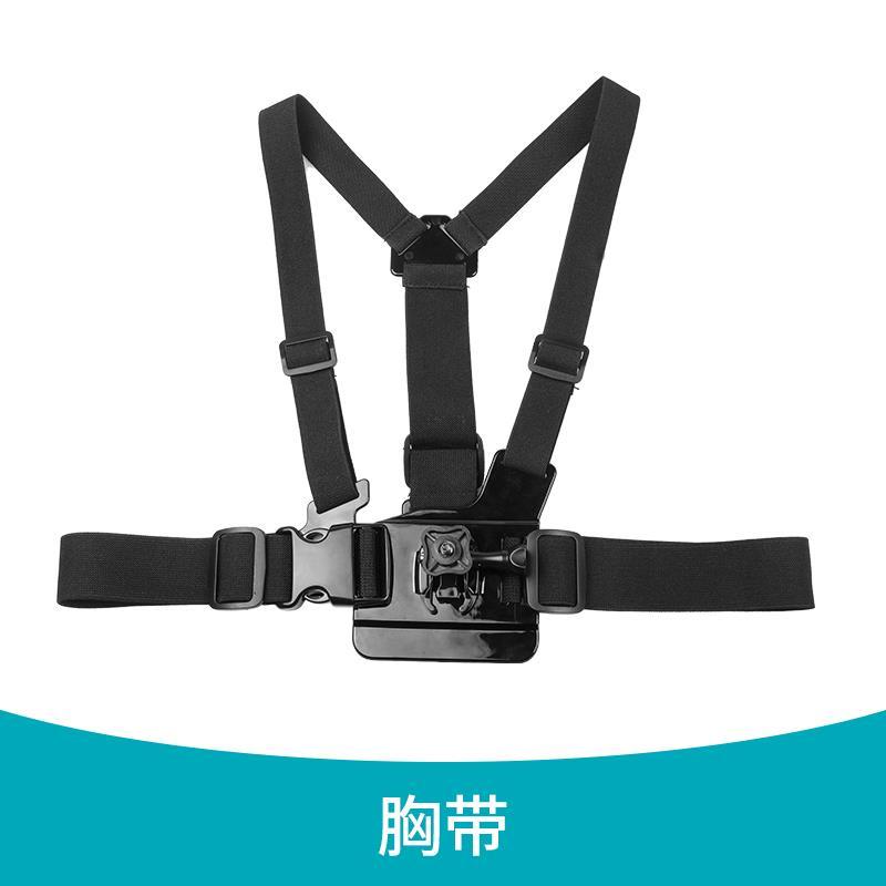 (出貨快速)✵Insta360onex全景運動相機機車滑雪腳踏車GoPro支架配件胸帶