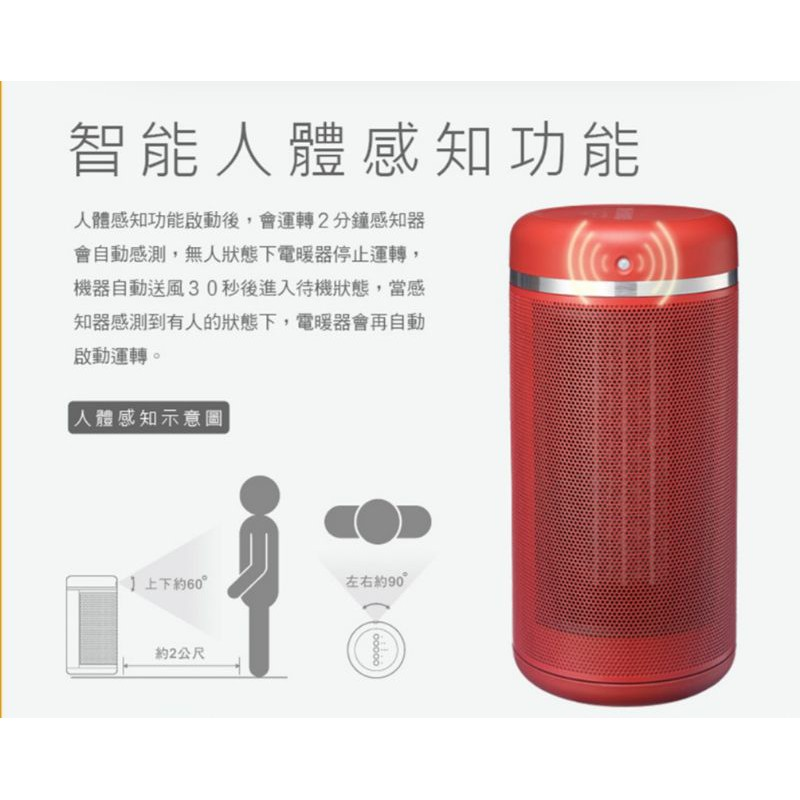 艾美特陶瓷電暖器 Airmate Ceramic Heater_好市多Costco代購