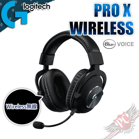 Logitech G PRO X Wireles Lightspeed 無線耳機麥克風 PC PARTY