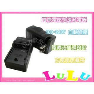 世訊 Canon IXUS 160 175 180 185 190 A3400 A2600 專用NB-11L充電器