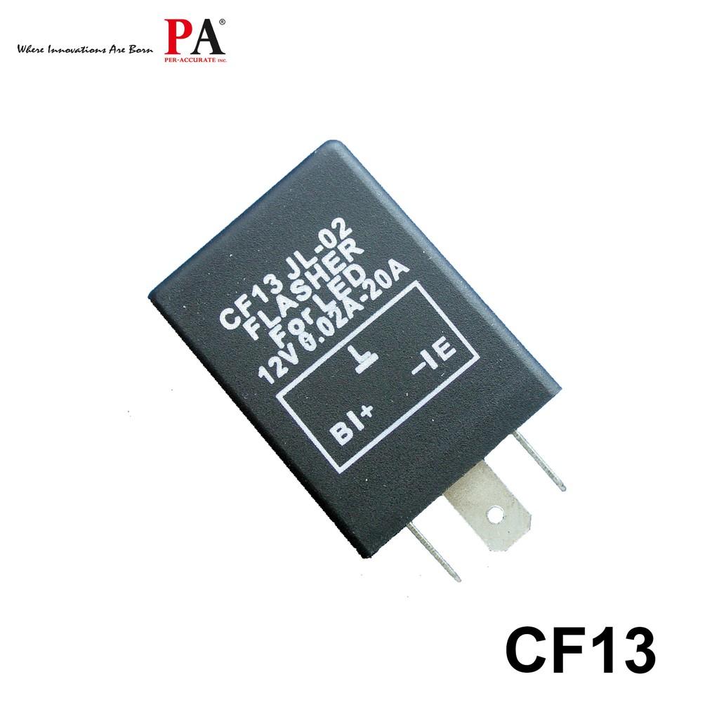 【PA LED】FORD 福特 TIERRA MAV ACTIVA 3PIN 防快閃 LED 方向燈 繼電器 閃光器
