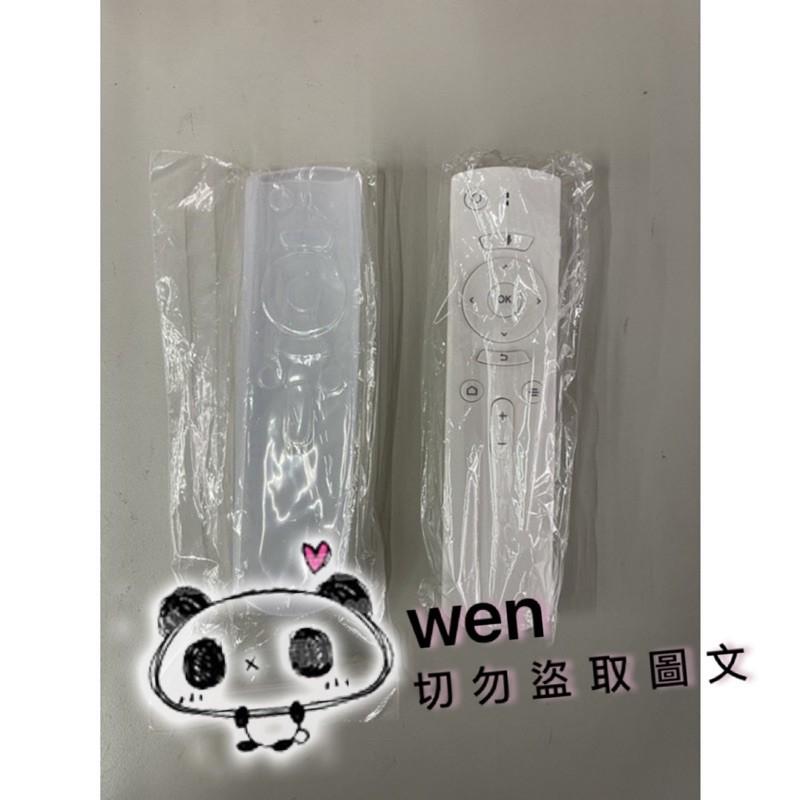 台灣出貨🔥 「開發票」安博盒子八代遙控器套 果凍套 遙控器果凍套 UBOX8遙控器專用套