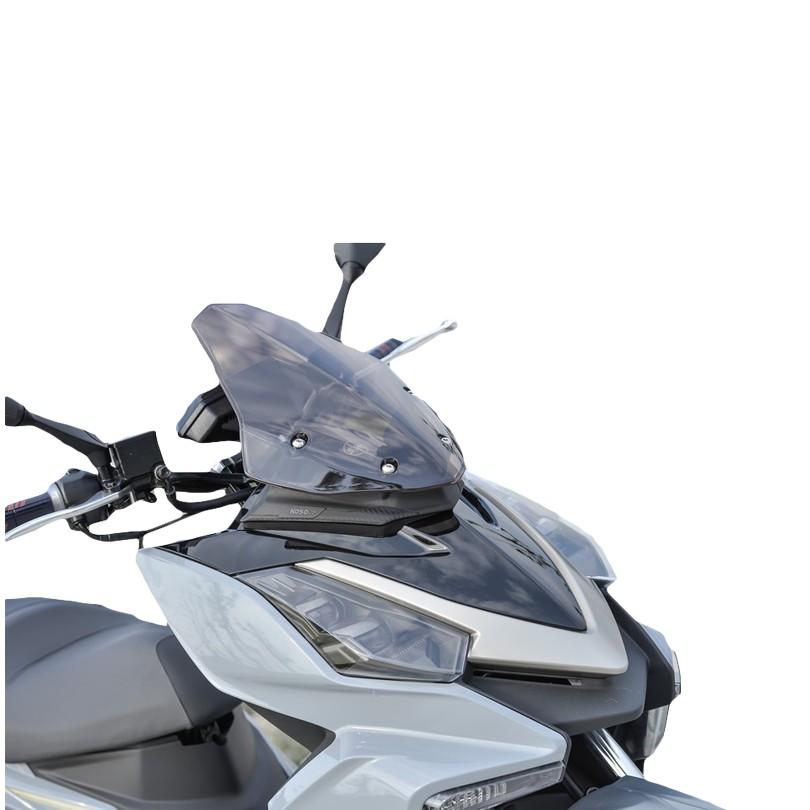 KOSO DRG158 衝刺風鏡 短風鏡 風鏡 擋風鏡 風鏡組 大盾  改裝風鏡 輕量化 高鋼性 適用FORCE DRG