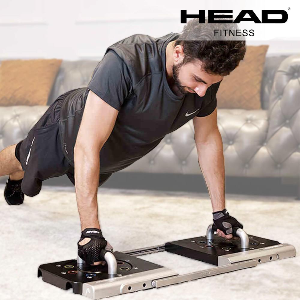 HEAD海德 多功能伏地挺身器 訓練板 健身板 俯臥撐器