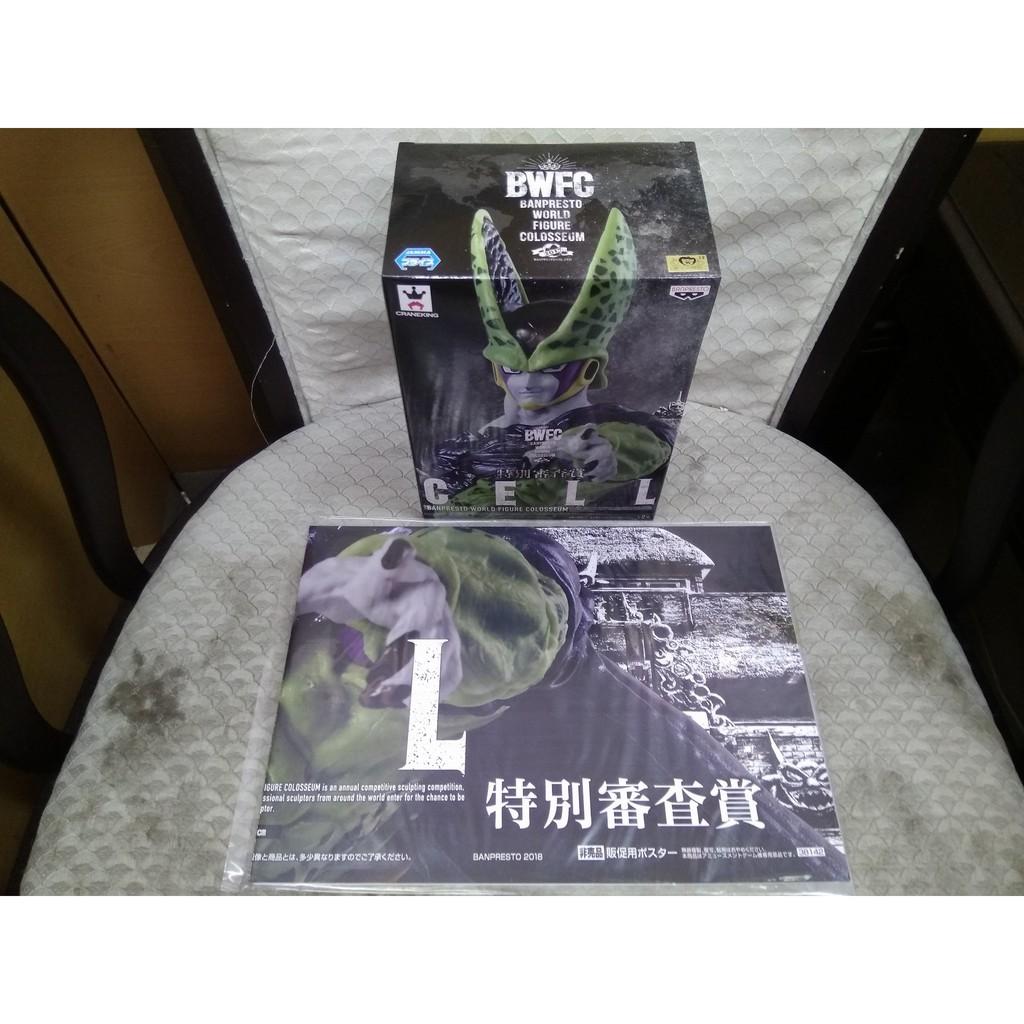 雙12特價 海報 + 日版 金證 景品 七龍珠 造形 天下一武道會 世界大賽 賽魯 西魯 完全體 單賣A款
