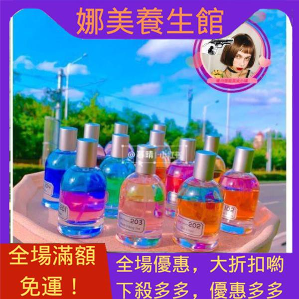 【好美blings】自然實驗室香水 blings 小紅書超美小眾高級香水評價雙色香水娜美養生館