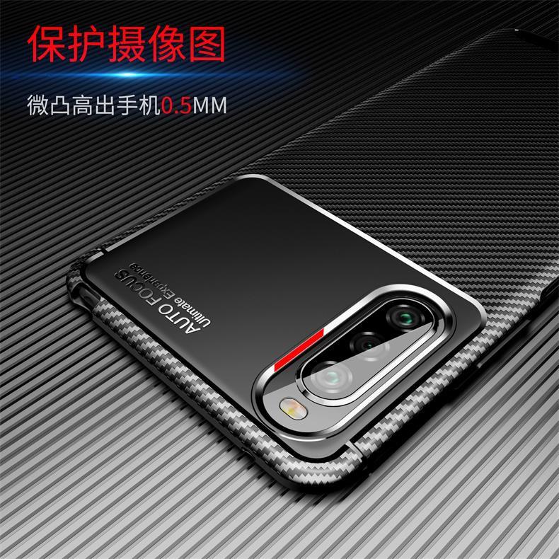 全包邊碳纖維軟殼 SONY Xperia 10 III 1 II plus 5 II 防摔防滑手機殼鏡頭保護套保護殼甲