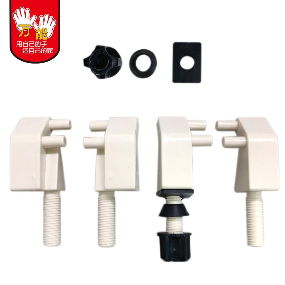 【雙手萬能】通用型單體方形馬桶蓋螺絲/零件 牙/白  和成HCG  阿爾卑斯ALPS