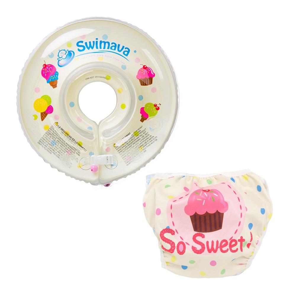 英國 Swimava G1 + S1 雪糕嬰兒游泳脖圈 尿褲套裝組