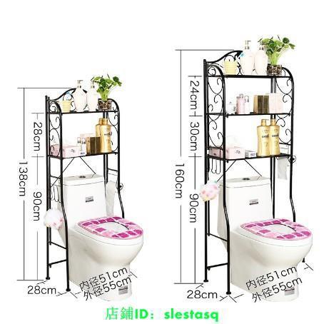 〓置物架 層架 馬桶置物架 落地 衛生間用品用具 浴室置物角架多層 廁所收納坐便器架
