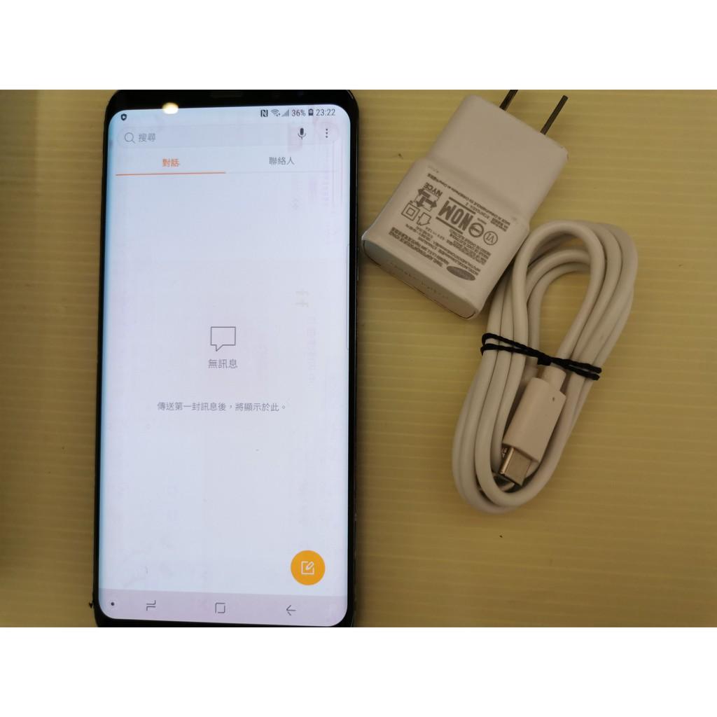 ☆誠信3C☆二手 4G 手機 螢幕烙印 (功能都正常) 三星 S8+ S8 plus 只賣3000也可用各式物品換