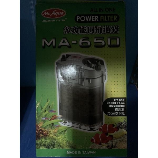 MA-650 MR.AQUA-水族先生多功能 圓桶 過濾桶 過濾器 圓筒 過濾筒 外置過濾器
