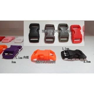 塑鋼扣具 手鏈 有弧度的插扣 更服帖 製作手鏈 寵物圈 拉不開插扣 |1.1cm 彩色插扣 總匯 高雄市