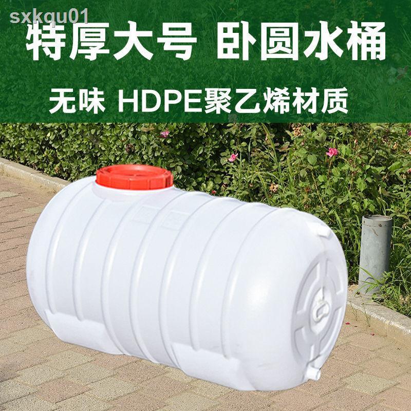 熱賣塑料桶食品級水桶家用儲水桶加厚大號水箱臥式大儲水箱蓄水箱水塔1