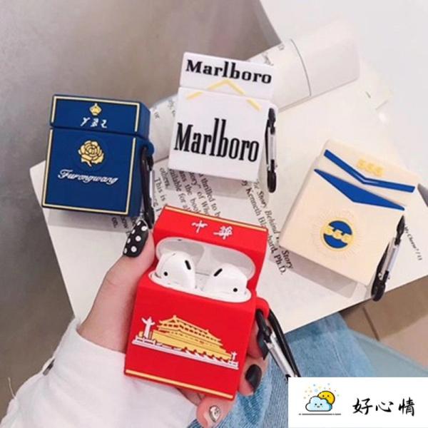個性矽膠煙盒中華airpods適用蘋果1/2代藍牙Pro耳機華子保護套軟3