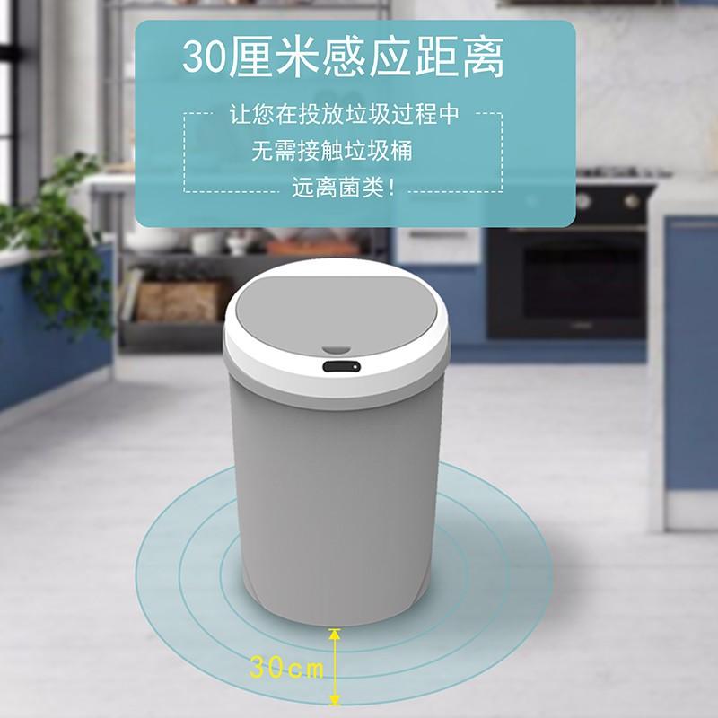 智能垃圾桶家用帶蓋衛生間浴室廁所感應廚房客廳臥室高檔創意自動 美品