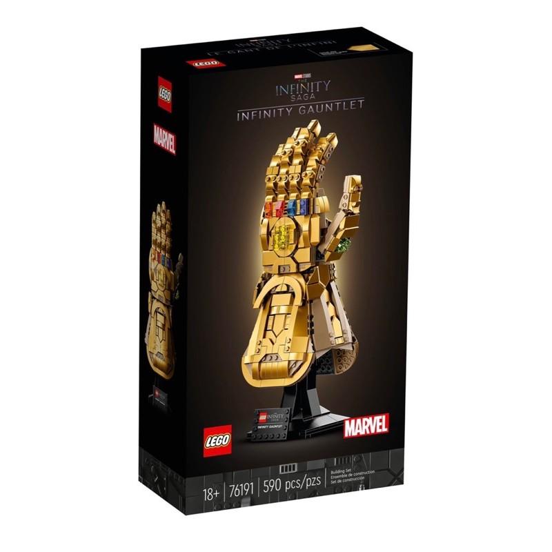 預購 LEGO 樂高8月新品 76191 MARVEL 薩諾斯手套 Infinity Gauntlet