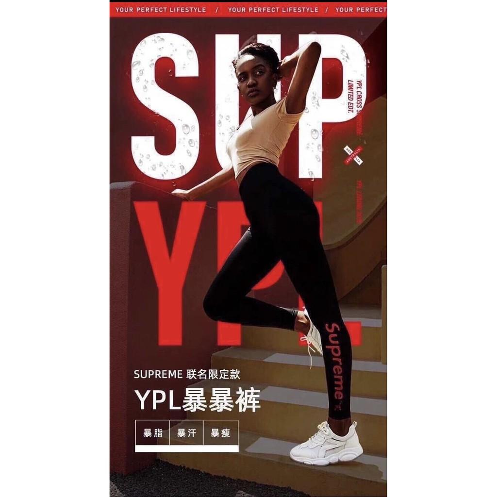 澳洲 代購 全球 限量 販售 YPL x Supreme 聯名款 暴暴褲 100%正品保證