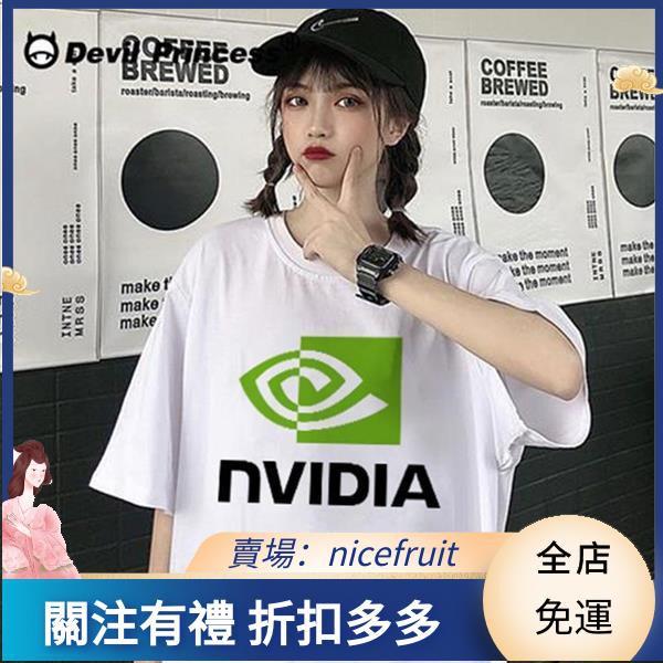 熱銷款/英偉達純棉短袖T恤NVIDIA RTX INTER英特爾短袖游戲極客男女衣服